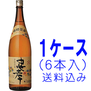 忠孝 30度/1800ml【6本セット】【沖縄】【泡盛】