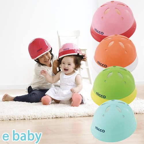 【送料無料】ニコ ベビーヘルメット クミカ KUMIKA nicco キッズヘルメット サイクルヘルメット 幼児用 子供用ヘルメット
