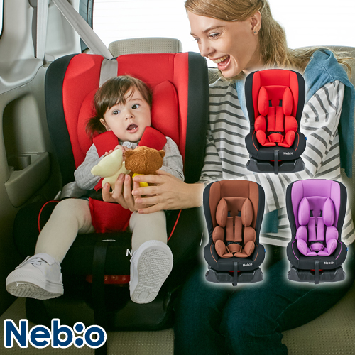 チャイルドシート 新生児 リクライニング 0歳から 軽量 0歳~ 0歳 前向き 後向き 新生児から 安全基準 取付簡単 5点式チャイルドシート スリムピット Slim Pit ネビオ Nebio