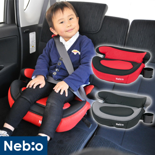 e-baby: It is booster seat youth sheet