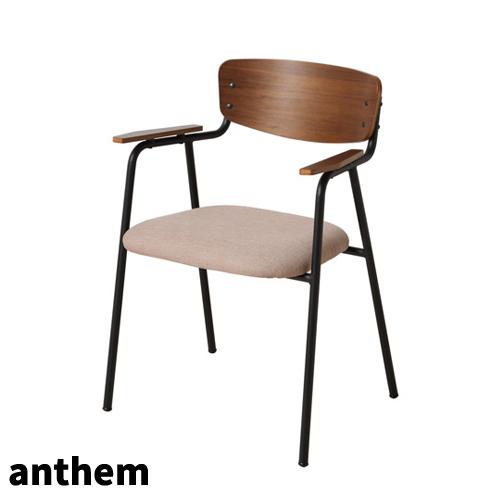 【送料無料】【代引利用不可】anthem Arm Chair アームチェア 市場株式会社 ANC-2836BE