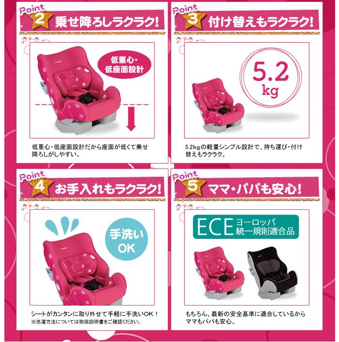 妈妈长 CD mamalon Combi 汽车座椅 * 北海道、 冲绳和偏远岛屿是不合格。