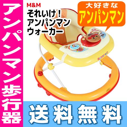 上啊!面包超人沃克M&M M和M步行器婴儿沃克 ※北海道、冲绳、孤岛是对象外步行器