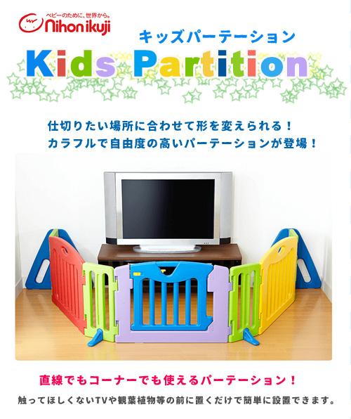 kizzupateshon日本育儿nihon ikuji getopateshombebisakuru ※北海道、冲绳、孤岛是对象外