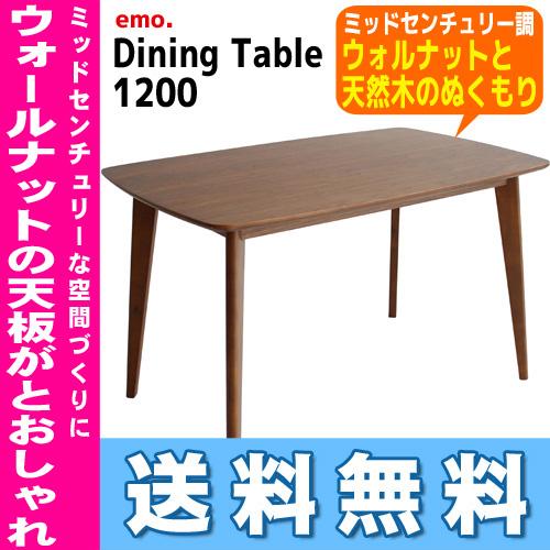 【送料無料】emo.Dining Table 1200市場株式会社 Ichibaダイニングテーブル1200 ミッドセンチュリー調 ウォールナット 天然木エモシリーズ EMT-2596BR