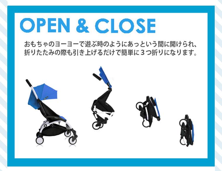 宝贝 YOYO 宝贝禅禅哟,beviesen t-雷克斯童车 * 北海道、 冲绳和偏远岛屿是不合格。