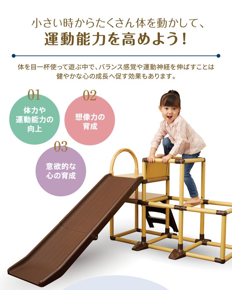 E Baby 4700 World World Nonaka Mfg Co Ltd ネビオ Room