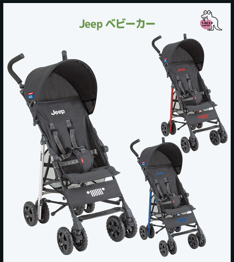 Jeep Sports Limited 2019 Model Jeep Buggy Stroller Type B Stroller Tea Rex