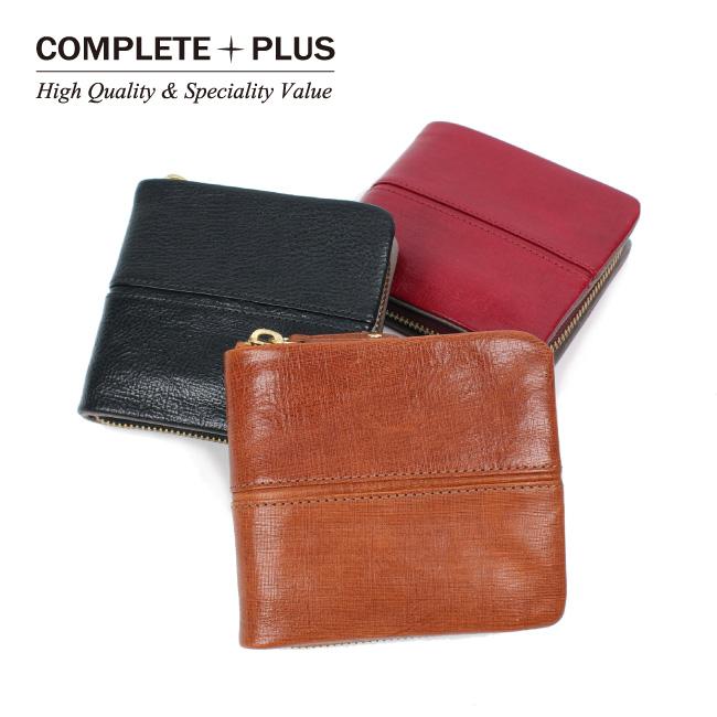 メンズ 二つ折り財布 イタリア製牛革 本革 レザー COMPLETE PLUS コンプリートプラス クローチェ 952-cp-8bg103