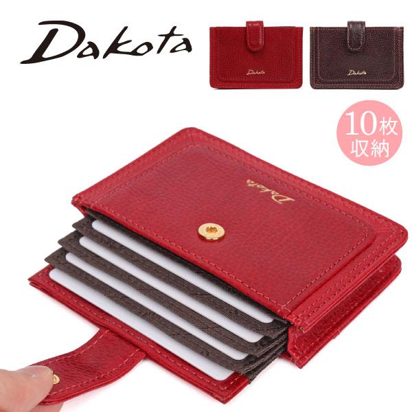 ノベルティプレゼント レディース カードケース 名刺入れ Dakota ダコタ クエロ イタリア製牛革 0036186 ポイント10倍