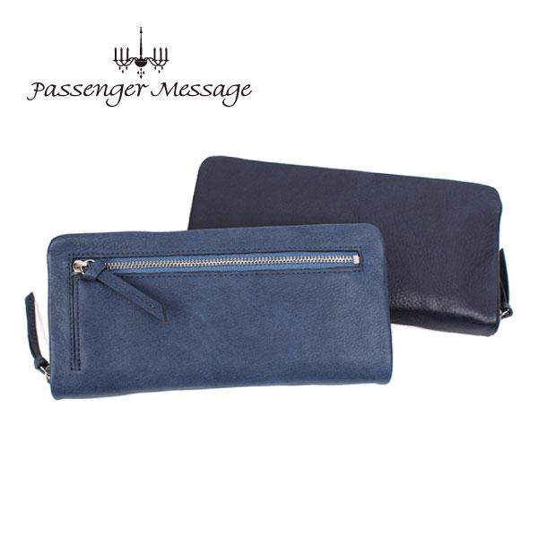 インディゴ染め 牛革 ラウンドファスナー 長財布 Passenger Message パッセンジャーメッセージ ブルー 財布 カードがたくさん入る 財布 姫路産 レザー 外側ファスナー インディゴ 927-pm-8e101 父の日 贈り物 無料ラッピング