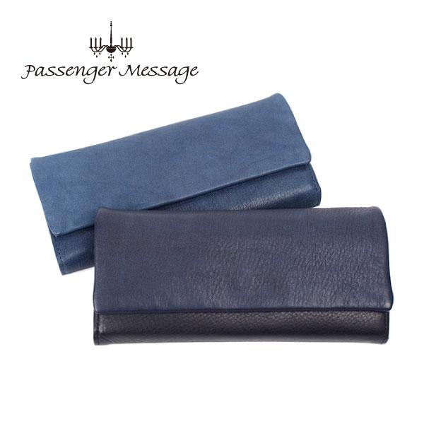 インディゴ染め牛革 かぶせ長財布 Passenger Message パッセンジャーメッセージ ブルー 927-pm-8e102