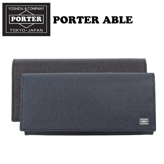 【PORTER】ABLE WALLET エイブル ウォレット(030-03083)/吉田カバン 財布 本革 型押し エンボス加工 ブラック ネイビー 日本製