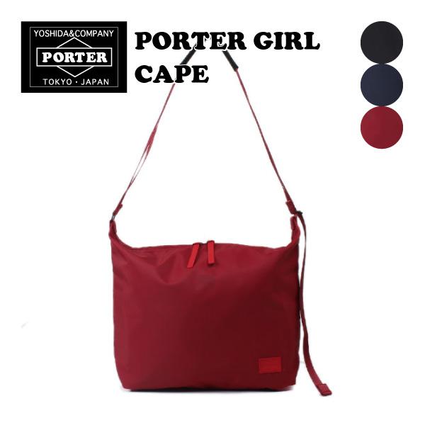 ポーターガールケープ ショルダーバッグ A4 PORTER GIRL CAPE 883-05444 レディース メンズ ナイロン 日本製 吉田カバン ポイント10倍