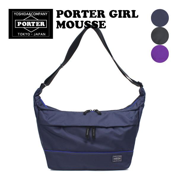 ポーターガール ムース ショルダーバッグ PORTER GIRL MOUSSE 751-09874 レディース A4 軽量 ナイロン 日本製 吉田カバン