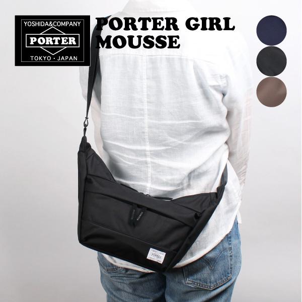 ポーターガール ムース ショルダーバッグ PORTER GIRL MOUSSE 751-09875 レディース 軽量 ナイロン 日本製 吉田カバン ポイント10倍