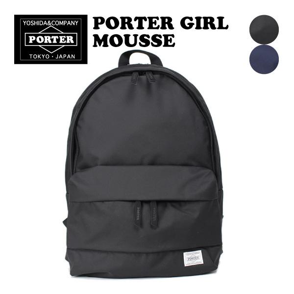 ポーターガール ムース リュック デイパック PORTER GIRL MOUSSE 751-09876 レディース A4 軽量 ナイロン 日本製 吉田カバン