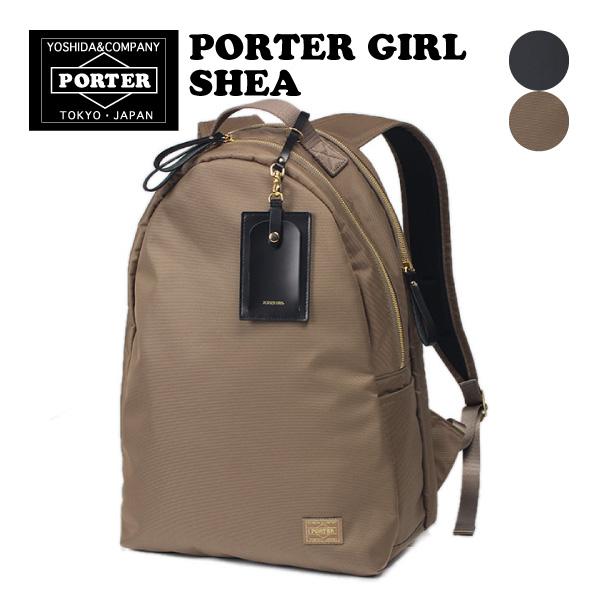 ポーターガール シア リュック デイパック PORTER GIRL SHEA 871-05123 レディース A4 軽量 PC対応 ナイロン 日本製 吉田カバン