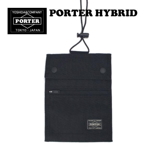 ポーター ハイブリッド パスポートケース トラベルケース PORTER HYBLID ナイロン 財布 カードケース メンズ レディース 日本製 吉田カバン 737-17826 父の日 贈り物 無料ラッピング