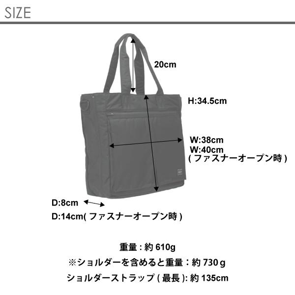 搬运工人部落手提包袋 (383-08195) Yoshida 袋男装女装挎包手提包通勤者