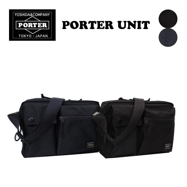 ポーター ショルダーバッグ ユニット PORTER UNIT SHOULDER BAG 吉田カバン 784-05464 コーデュラ ナイロン