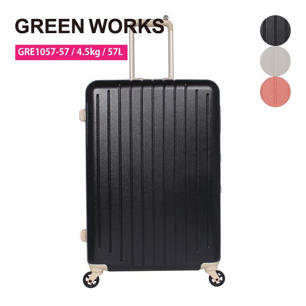 ポイント10倍 スーツケース キャリーケース TSAロック グリーンワークス フレーム 4輪 57L 3泊~5泊用 GREEN WORKS シフレ GRE1057-57 ストッパー シンプルで使いやすい キャリーバッグ mサイズ マット ブラック アイボリー ピンク luggageラゲージ baggage 送料無料