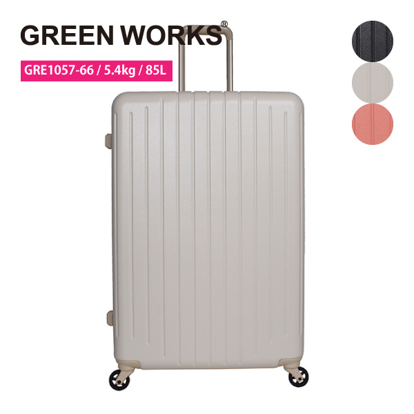 85L GRE1057-66 フレーム スーツケース シフレ グリーンワークス GREEN WORKS