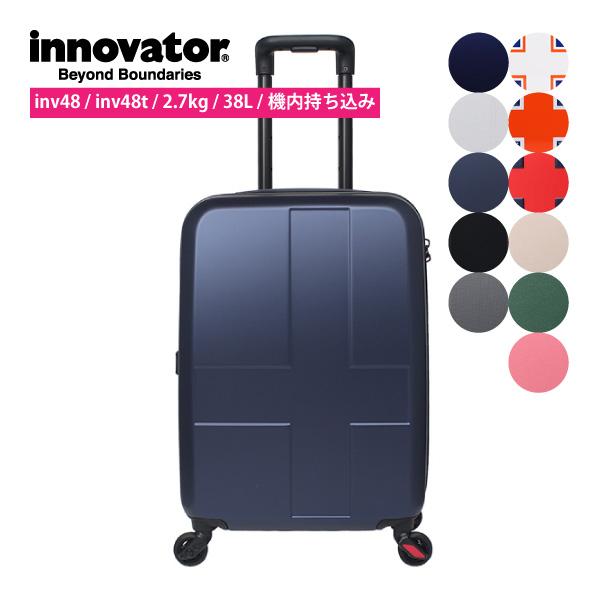 機内持ち込み 38L 327-INV48 INV48T スーツケース キャリーケース イノベーター innovator