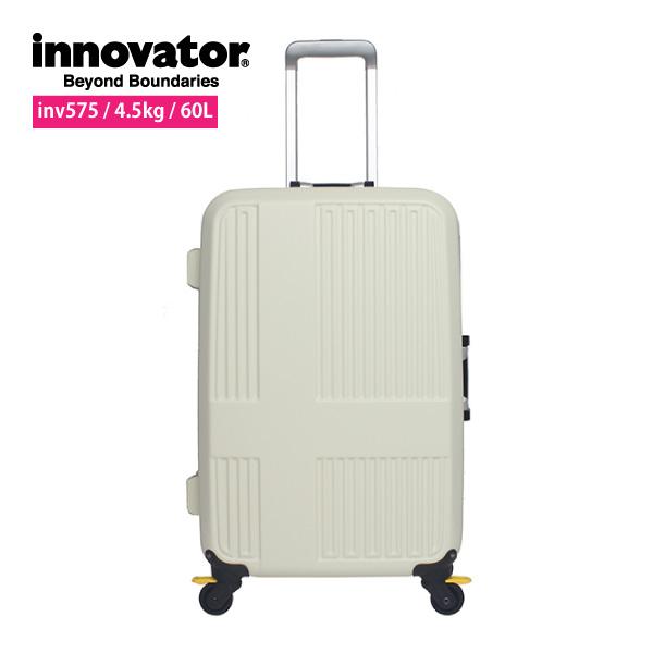 60L 327-INV575 10周年モデル スーツケース キャリーケース イノベーター innovator ブレーキキャリー