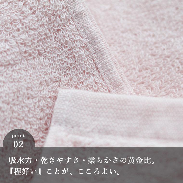 """日本制造洗涤毛巾""""富裕邮件的堆"""""""