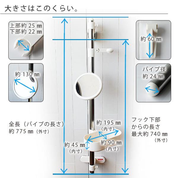 e-bathroom   Rakuten Global Market: Adjustable positioning ...