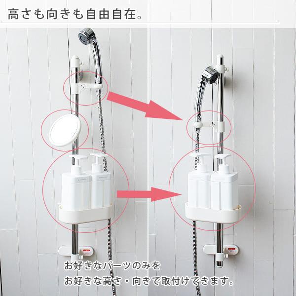 e-bathroom | Rakuten Global Market: Adjustable positioning ...