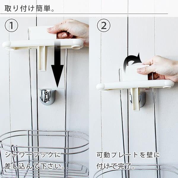 e-bathroom | Rakuten Global Market: Only hang it to the shower hook ...