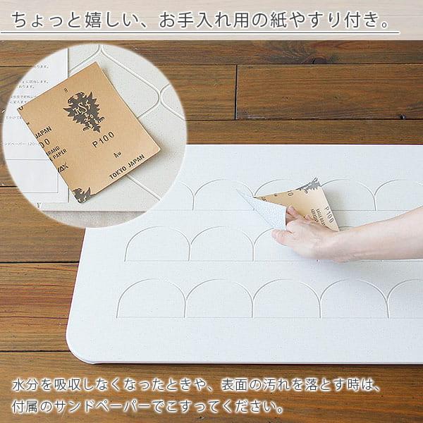 """蛭石使用舒适的干爽的垫子""""Su-Sara""""(休萨拉)浴室防滑垫"""