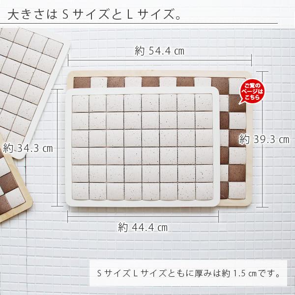 浴室防滑垫硅藻土浴室防滑垫瓷砖浴室防滑垫(L)
