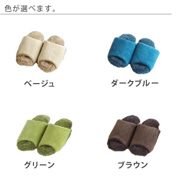 """能洗的抗菌拖鞋""""PLYS""""(purisu)epi(自由)"""