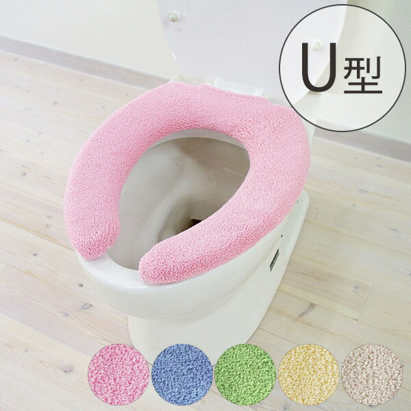 Enjoyable U Type Toilet Seat Cover Thunk Soft Toilet Seat Cover Alphanode Cool Chair Designs And Ideas Alphanodeonline