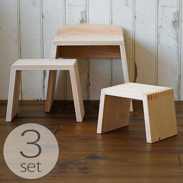 バスチェアー「とちぎ桧椅子」大中小セット【バスチェア ひのき バスチェア 日本製 風呂椅子】
