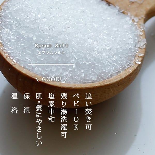 埃普瑟姆盐国产公共汽车盐1kg