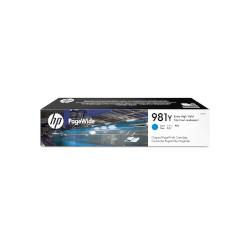 日本HP HP981Y インクカートリッジ シアン(大容量) L0R13A 目安在庫=△【10P03Dec16】