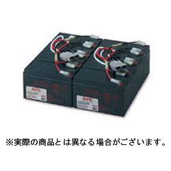 シュナイダーエレクトリック(APC) RBC12J SU3000RMJ3U交換用バッテリキット 目安在庫=○【10P03Dec16】