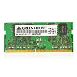 グリーンハウス PC4-21300 DDR4 SO-DIMM 4GB(GH-DNF2666-4GB) メーカー在庫品【10P03Dec16】