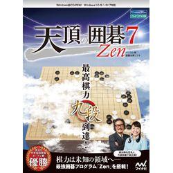 マイナビ 天頂の囲碁7 Zen(対応OS:その他) 目安在庫=○【10P03Dec16】