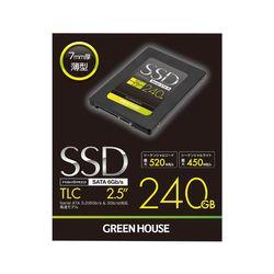 グリーンハウス 7mm厚 【キャンセル不可】 MLC 240GB 「直送」 【1入】 GH-SSD32E240 SATA 6Gb/ s SSD 【代引不可・他メーカー同梱不可】 2.5インチ