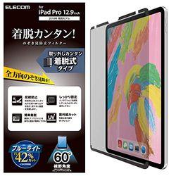 エレコム iPad Pro 12.9 2018年用のぞき見防止フィルタ/ナノサクション/360度(TB-A18LFLNSPF4) メーカー在庫品【10P03Dec16】