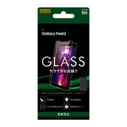 カード決済可能 2019年1月度ショップ オブ ザ マンス 都道府県賞を受賞致しました レイ アウト Galaxy 大決算セール ソーダガラス 反射防止 目安在庫=○ 10P03Dec16 Feel2 SHG RT-GAL2F 9H 推奨 ガラス