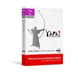 FFRI FFRI yarai Home and Business Edition Windows対応 (1年/1台版)PKG(YAHBOYJPLY) 目安在庫=△【10P03Dec16】