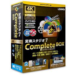 gemsoft 変換スタジオ7 CompleteBOX(対応OS:その他)(GS-0005) 目安在庫=○【10P03Dec16】
