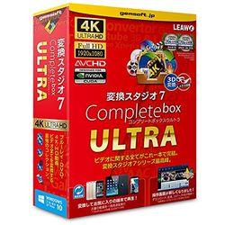 gemsoft 変換スタジオ 7 Complete BOX ULTRA(対応OS:その他)(GS-0007) 目安在庫=○【10P03Dec16】