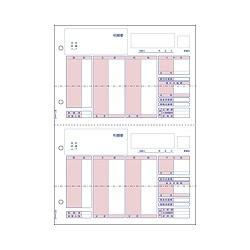 ヒサゴ GB1150(給与)明細書 目安在庫=△【10P03Dec16】